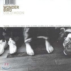 원더버드(Wonder Bird) - Cold Moon