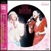 등려군 (鄧麗君 / Teresa Teng) - 1985 NHK One & Only Live Best