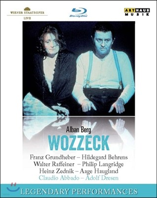 Claudio Abbado / Franz Grundheber / Hildegard Behrens 알반 베르크: 오페라 '보체크' - 아돌프 드레센 연출 (Alban Berg: Wozzeck)