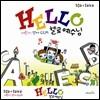 ��� ���� CCM - Hello ������