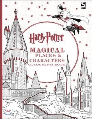 Harry Potter Magical Places and Characters Colouring Book (영국판)