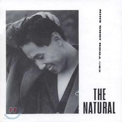 윤종신 3집 - The Natural