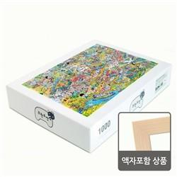 1000pcs 무한도전(무도맵) 직소퍼즐(액자포함)