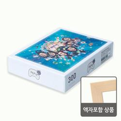 300pcs 무한도전(우주편) 직소퍼즐(액자포함)