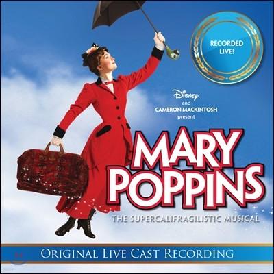 뮤지컬 `메리 포핀스` 오리지널 호주 캐스트 레코딩 (Mary Poppins: The Supercalifragilistic Musical)