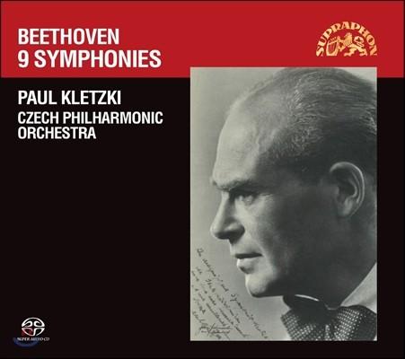 Paul Kletzki 베토벤: 교향곡 전집 1-9번, 코리올란 & 에그몬트 서곡 (Beethoven: Complete 9 Symphonies, Coriolan & Egmont Overture) 파울 클레츠키, 체코 필하모닉 오케스트라