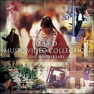 Zard (자드) - Music Video Colloection: 25th Anniversary (25주년 기념 뮤직비디오 컬렉션)