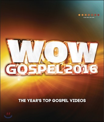 와우 가스펠 2016 (WOW Gospel 2016)
