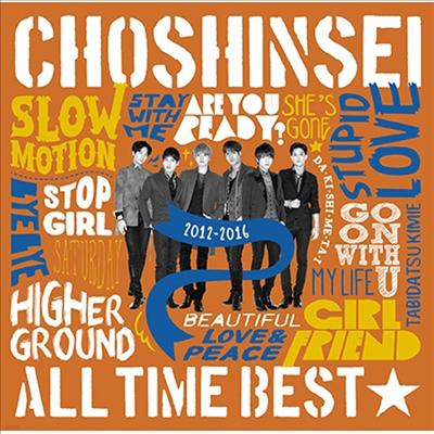 초신성 - All Time Best☆2012-2016 (2CD)