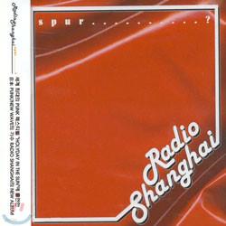 Radio Shanghai - Spur