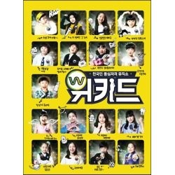 Mnet ���� : ��� ������� ������