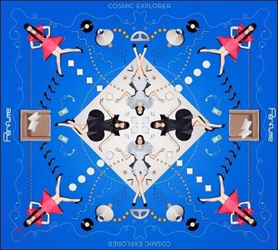Perfume (퍼퓸) - Cosmic Explorer (2CD+DVD 버전)