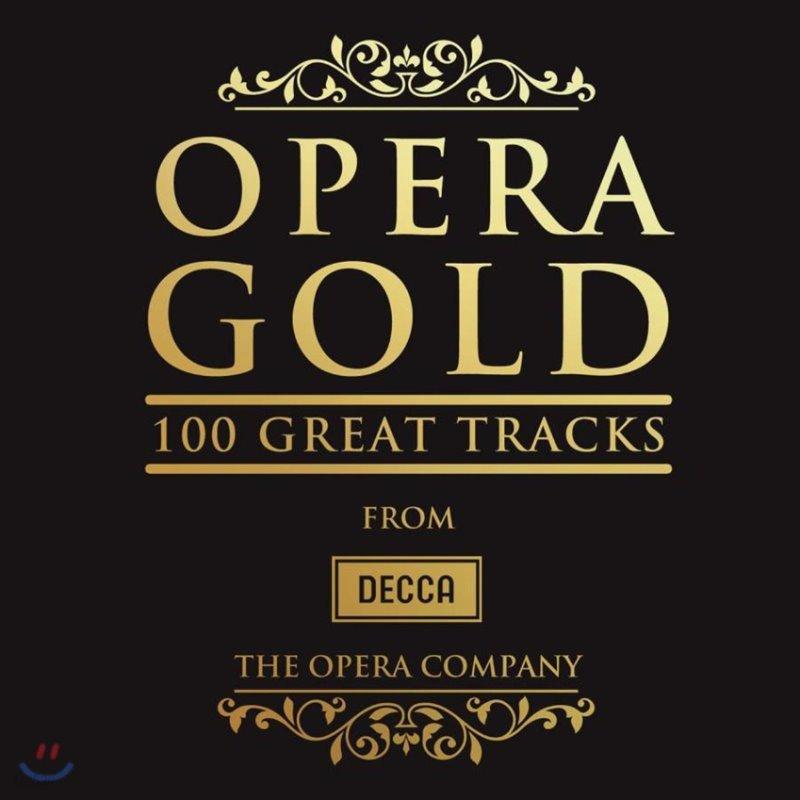 데카 오페라 골드 100 (Decca Opera Gold 100 Great Tracks - The Opera Company)