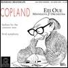 Eiji Oue 코플랜드: 보통 사람을 위한 팡파레, 교향곡 3번 (Aaron Copland: Fanfare for the Common Man, Third Symphony) 에이지 오우에 [LP]