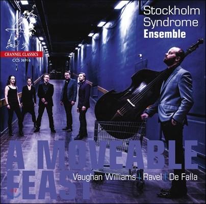 Stockholm Syndrome Ensemble 본윌리엄스: 피아노 오중주 / 라벨: 쿠프랭의 무덤 / 파야: 사랑은 마법사 피아노 6중주 연주 (A Moveable Feast - Vaughan Williams / Ravel / De Falla)