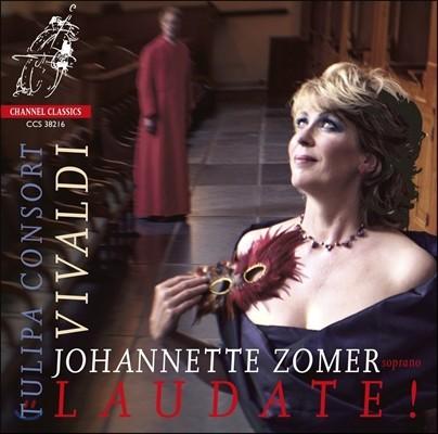 Johannette Zomer 비발디: 아리아와 신포니아 - 라우다테 푸에리, 승리의 유디타 (Vivaldi: Laudate Pueri, Juditha Triumphans, Sinfonia) 요하네터 조머르