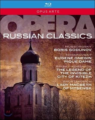 러시아 오페라 클래식스 (Russian Opera Classics)