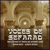Romina Basso ���ĸ����� ��Ҹ� - 4������ �����ΰ� ���ĸ����� �뷡: ���ٶ� / ȣ�� ���� / �����þ� �θ�ī / ��Ǫ / �ε帮�� / �ľ� (Voces de Sefarad - Four Centuries of Spanish & Sephardic Songs)
