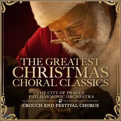 The Greatest Christmas Choral Classics (세상의 가장 아름다운 울림, 합창으로 노래하는 크리스마스 캐럴)