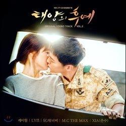 �¾��� �Ŀ� (KBS 2TV ���â��Ư����ȹ ���) OST Vol.2