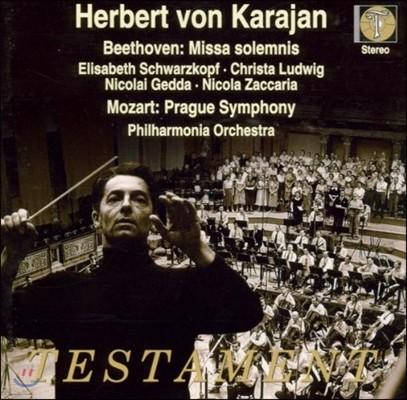 Herbert von Karajan 베토벤: 장엄 미사 / 모차르트: 교향곡 38번 '프라하' (Beethoven: Missa Solemnis / Mozart: Prague Symphony KV504) 헤르베르트 폰 카라얀, 필하모니아 오케스트라
