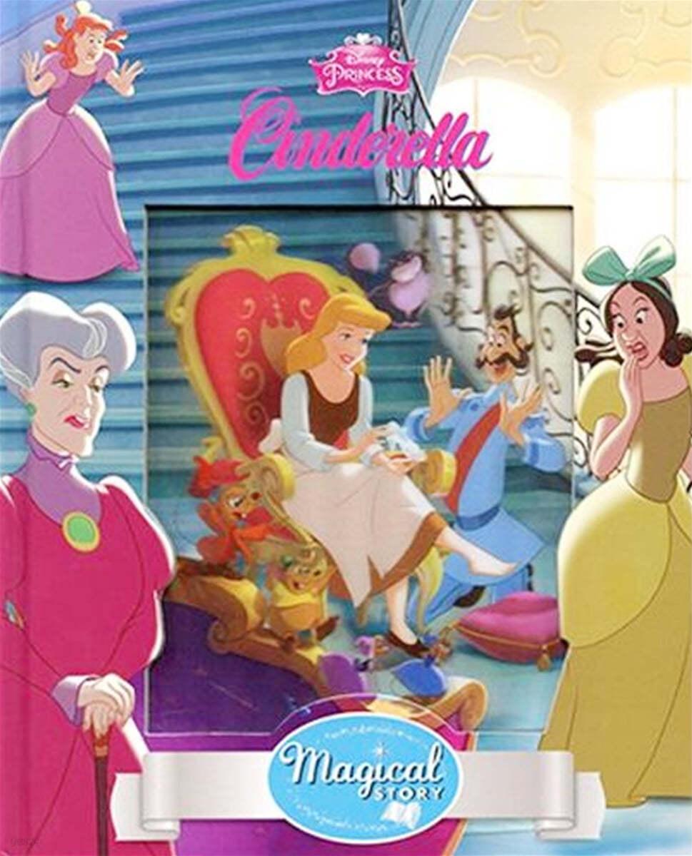 [렌티큘러 커버]Magical Story : Disney Cinderella 매지컬 스토리북 : 디즈니 신데렐라