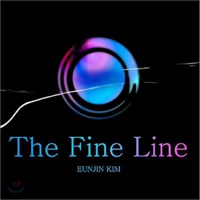 김은진 1집 - The Fine Line