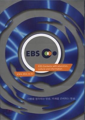 잉글리시 카페 DVD 07 - 1