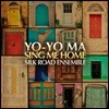 Yo-Yo Ma & The Silk Road Ensemble ��� �� & ��ũ�ε� �ӻ�� - Sing Me Home