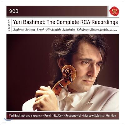 Yuri Bashmet 유리 바슈메트 RCA 녹음 전곡집 (The Complete RCA Recordings)