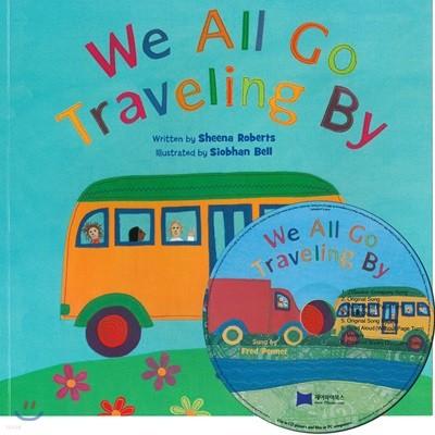 [노부영] We All Go Traveling by (원서&CD)