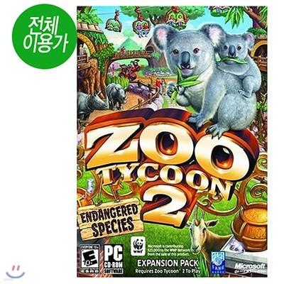 [PC]주타이쿤2 확장팩 희귀 동물원