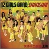 12 Girls Band (���� 12�ǹ�) - Shanghai