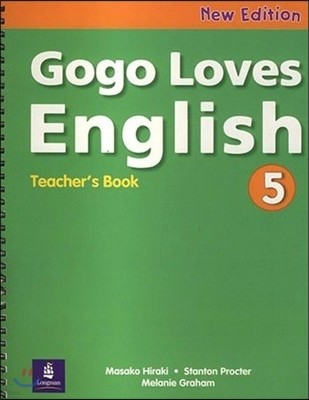 Gogo Loves English 5 : Teacher's Book (New Edition)