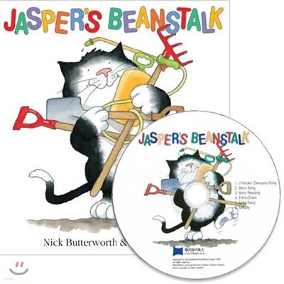 [노부영 세이펜] Jasper's Beanstalk