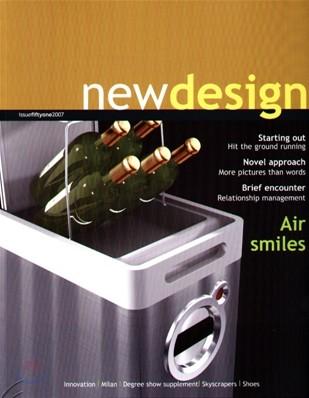 [정기구독] New Design (월간)
