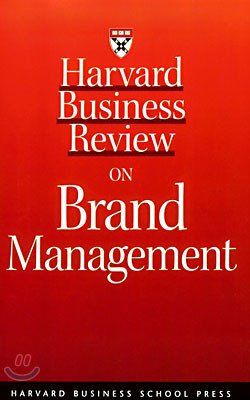 Harvard Business Review on Brand Management