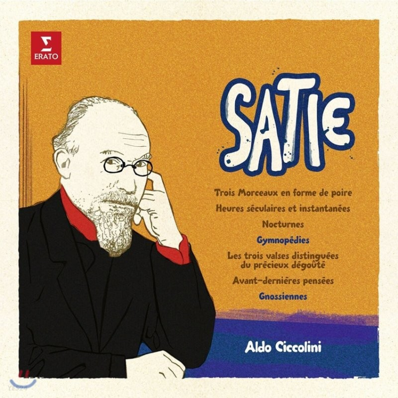Aldo Ciccolini 에릭 사티: 짐노페디, 그노시엔느 (Erik Satie: 3 Gymnopedies, Gnossiennes) [LP]