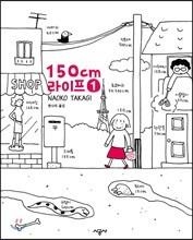 [��ȭ��] 150Cm ������ 01��