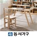 [동서가구]미송원목 멀티책상 의자 DF6C2976