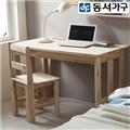 [동서가구]삼나무 원목 1200책상 의자 DF6CC198