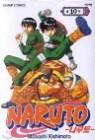 NARUTO 나루토 10