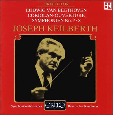 Joseph Keilberth 베토벤: 교향곡 7, 8번, 코리올란 서곡 - 요제프 카일베르트, 바이에른 방송교향악단 (Beethoven: Symphonies Nos.7 & 8, Coriolan Overture)