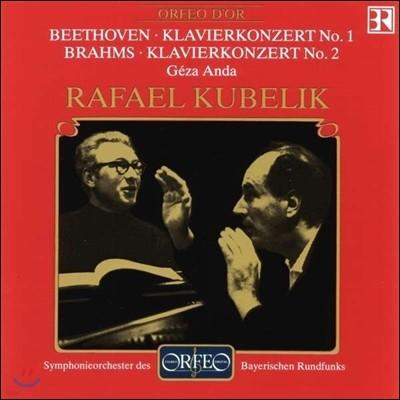Rafael Kubelik / Geza Anda 베토벤: 피아노 협주곡 1번 / 브람스: 피아노 협주곡 2번 - 라파엘 쿠벨릭, 게자 안다 (Beethoven / Brahms: Piano Concertos)