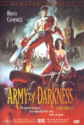 이블데드 3 Army Of Darkness