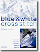 Blue & White Cross Stitch (Hardcover)