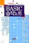 BASIC ���۳�Ʈ