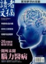 [���ⱸ��] Reader's Digest China Edition(��)