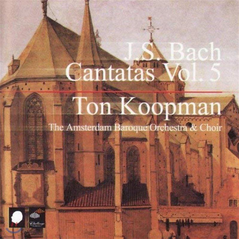 Ton Coopman 바흐: 칸타타 전곡 5집 (Bach: Complete Cantatas Vol. 5) 톤 쿠프만