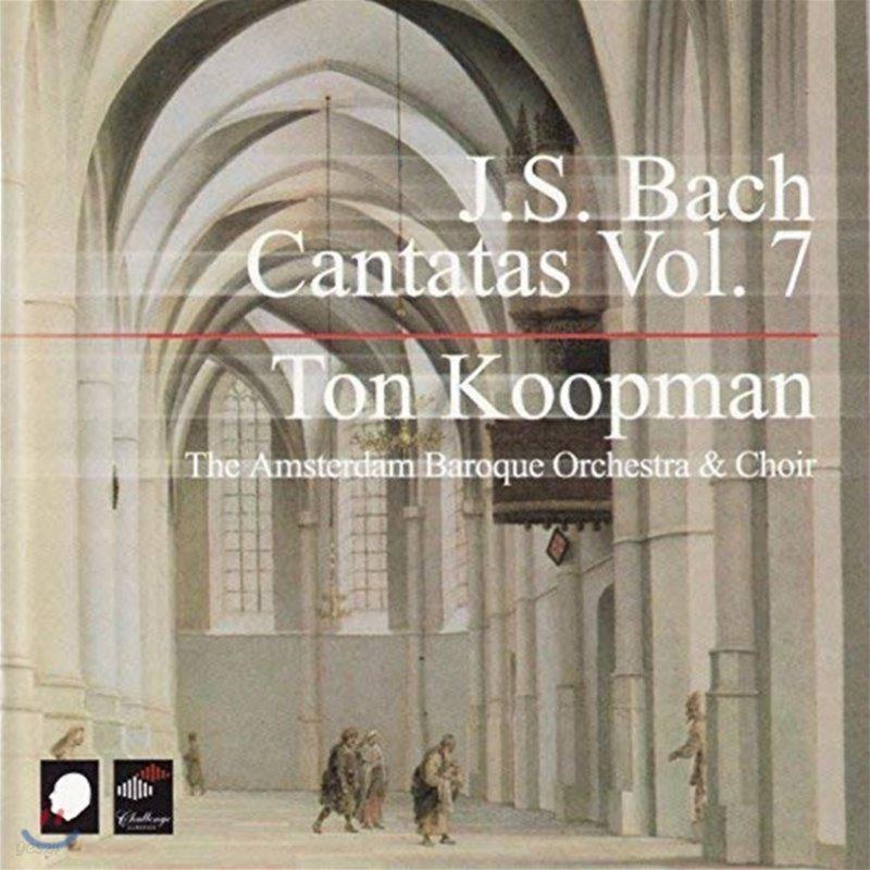 Ton Coopman 바흐: 칸타타 전곡 7집 (Bach: Complete Cantatas Vol. 7) 톤 쿠프만